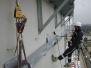 Industrieklettern - Montage von schweren Bauteilen - Bau eines Posterrahmens